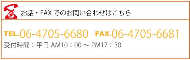 問い合わせ先-01