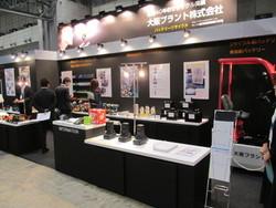 201210月tool japan ショウ00