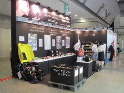 2014.7.16-18 エコオフィス・エコ工場expo00