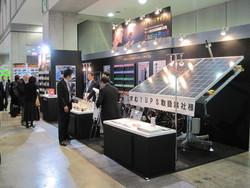 バッテリージャパン2012写真00処理済