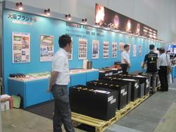 国際物流総合展2014 02