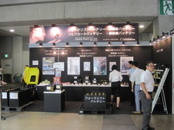 2014.7.16-18 エコオフィス・エコ工場expo01