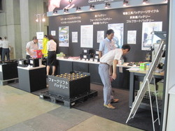 2014.7.16-18 エコオフィス・エコ工場expo02