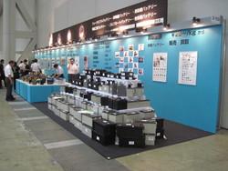 国際物流総合展2014 01