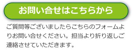 kaitori_6