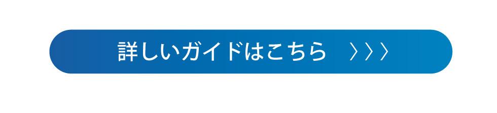 syokai5